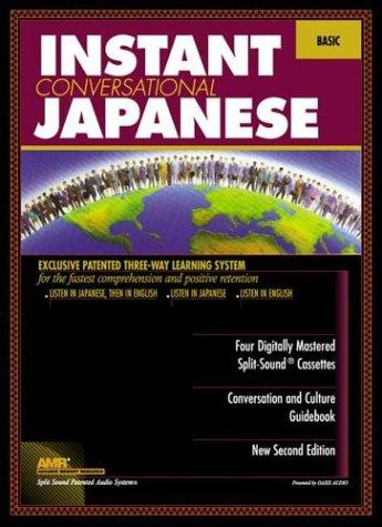 Download Instant Conversational Japanese