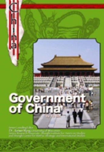 The Government Of China (History and Culture of China) by Yu, Ph.D. Bin, Bin Yu