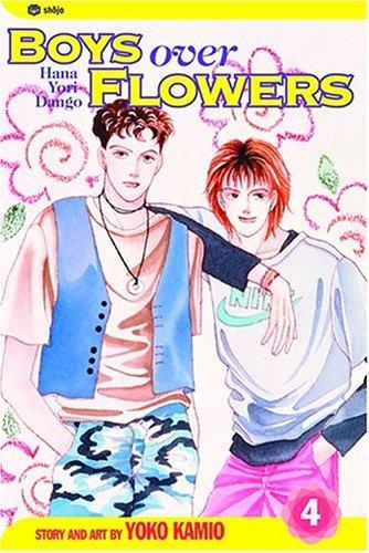 Boys Over Flowers, Volume 4 by Yoko Kamio