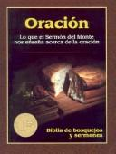 Oracion: Preacher's Outline and Sermon Bible:  Prayer (Matt. 6:5-24) (Biblia de Bosquejos y Sermones) by Anonimo