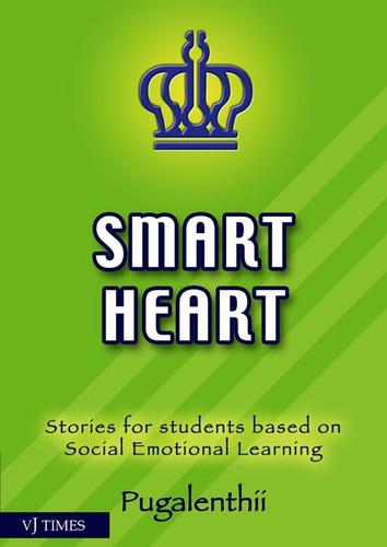 Smart Heart by Pugalenthii